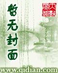 九州志-狮牙之卷(全集)